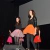 Festiwal i moda