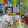 Grudniowe urodziny