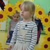 Dziewczynka duża i mała tak świętowała