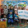 """Bóbr Gminek z wizytą w Gminnym Przedszkolu w Lipowcu """"Jasia i Małgosi"""""""
