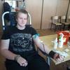 Podarowali krew potrzebującym