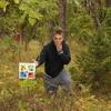 III edycja Szkolnego Geocachingu
