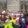 Spacer pod Pomnik Orła Białego