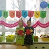 Świętujemy urodziny styczniowych Jubilatów