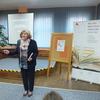Spotkanie z Marią Skibińską