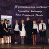 """Wojewódzka Konferencja """"Szkół Promujących Zdrowie"""""""