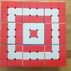 Kostk Rubika