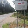 Remont drogi powiatowej nr 1496N Dźwierzuty – Świętajno od km 16+376 do km  22+350